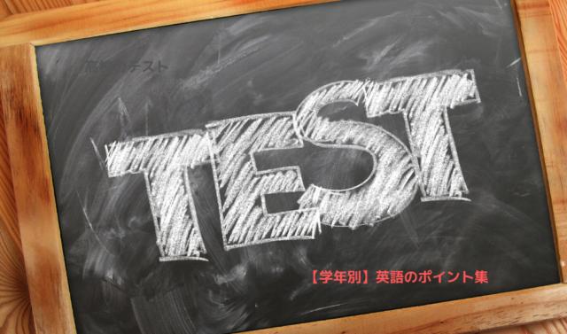 ©持ち運びできるサイズの黒板に「TEST」とチョークで書いてある