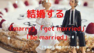 結婚ケーキに座った男女